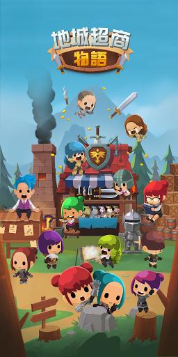 地城超商物語 - 休閒放置型遊戲 1.0.6 screenshots 1