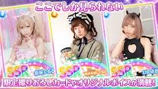 コスプレイヤーズパーティー!!のおすすめ画像4