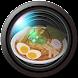 めしカメラ-料理写真