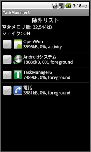 TaskManager6 For PC Windows (7, 8, 10, 10X) & Mac Computer Image Number- 7