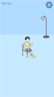 椅子取りゲーム-脱出ゲームのおすすめ画像3