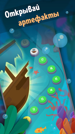 u0423u0433u0430u0434u0430u0439 u0441u043bu043eu0432u0430 android2mod screenshots 17