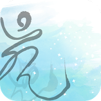 The calligraphy of Ilchi Theme