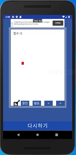 Télécharger Gratuit 포병전설 (artilleryman)  APK MOD (Astuce) screenshots 1