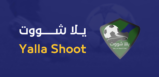 Yalla Shoot - Live Scores - Apps on Google Play