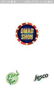 Omad Shou 2.0.0 APK screenshots 1