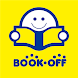ブックオフ公式アプリ ポイントやクーポンをスマホで管理