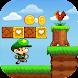 クラシックアドベンチャー : フリーゲーム - Androidアプリ