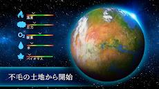 TerraGenesis - 宇宙移民のおすすめ画像3