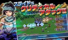 RPG ダークセブンス - KEMCOのおすすめ画像2