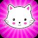 クリッカー 猫 - 猫のゲーム - Androidアプリ