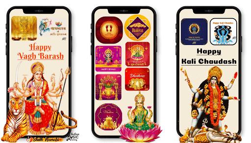 All God Godness Stickers Happy Navratri Durga Mata Apkfinish screenshots 7