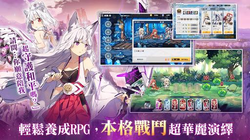 少女平和:Shining Maiden screenshots 2