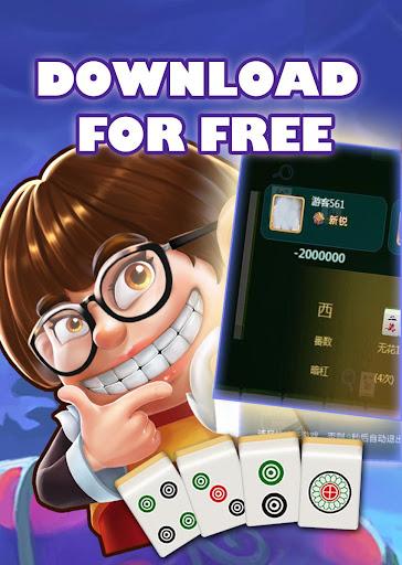 Lami Mahjong - 拉米麻将一起玩  screenshots 1