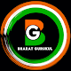 Bharat Gurukuls App APK