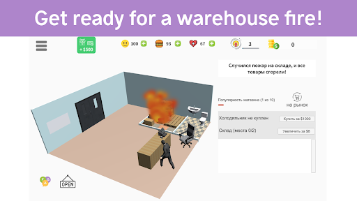 Your shop game: seller simulator 3.0 screenshots 5