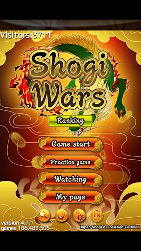 Shogi Wars  screenshots 11