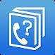 トビラフォンモバイル - Androidアプリ