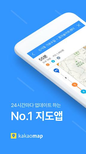KakaoMap - Map / Navigation modavailable screenshots 1