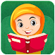Islamic Stories for Kids: Islamic Education - Androidアプリ