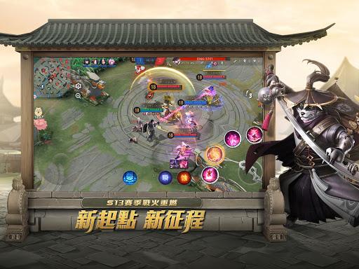 決戰!平安京  screenshots 4
