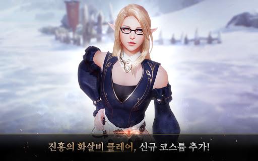uc138ube10ub098uc774uce202 android2mod screenshots 10