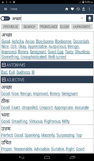 English Hindi Dictionary android2mod screenshots 10