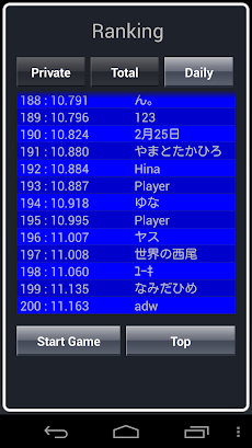 Touch the Numbers for Androidのおすすめ画像5