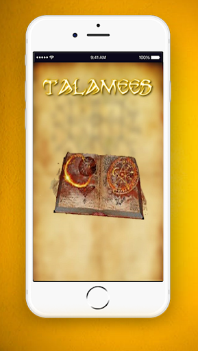 siher halal  Screenshots 5