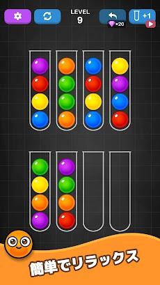 カラーボールソート - Color Ball Sort Puzzleのおすすめ画像2