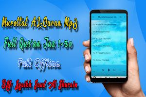 Shuraim Full Quran MP3 Offline