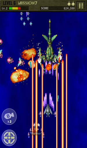 Strikers 1999 M : 1945-3 1.20.12161 screenshots 13