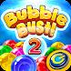 Bubble Bust 2 - Pop Bubble Shooter