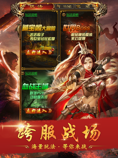 Idle Legendary King-immortal destiny online game android2mod screenshots 15