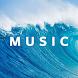 음악다운 - 무료 MP3 다운 최신 음악 무료 다운로드