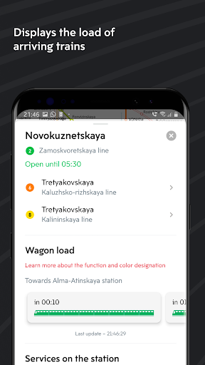 MosMetro 3.0.0 Screenshots 5