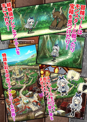 u30ddu30b1u30c3u30c8u30acu30fcu30ebu3000uff5eu6c38u4e45u306eu932cu91d1u8853u5e2buff5eu3000u672cu683cu7f8eu5c11u5973u80b2u6210u30b2u30fcu30e0 android2mod screenshots 4