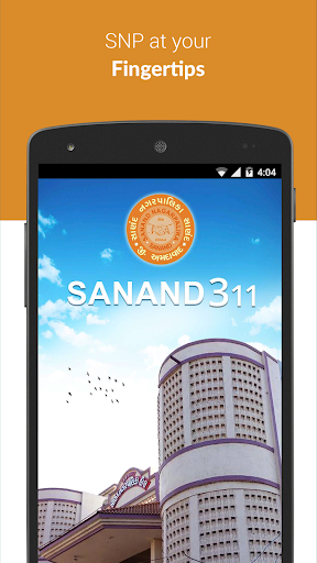 sanand 311 screenshot 1