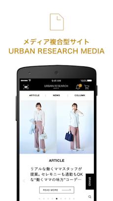 URBAN RESEARCHのおすすめ画像3