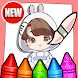 Coloring BTS  Game : Book - Androidアプリ
