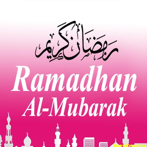 Kad Ucapan Ramadhan 2020 Apps On Google Play