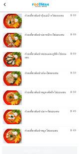 Foodman 1.1.0 Screenshots 6