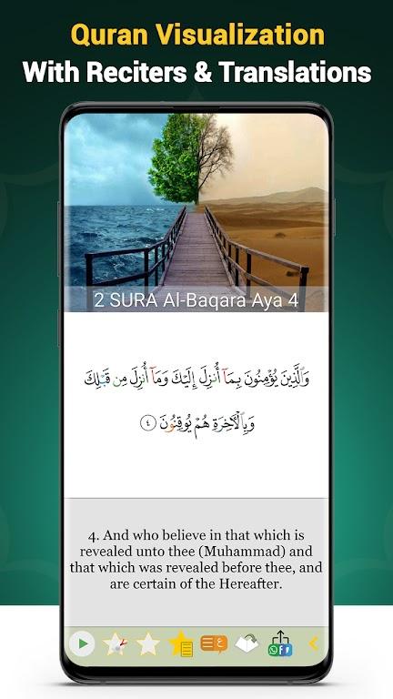 Quran Majeed – القران الكريم: Prayer Times & Athan  poster 5