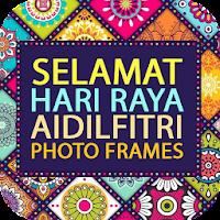 Selamat Hari Raya Aidilfitri Photo Frames 2020
