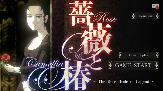 Rose and Camellia Online Hack Android & iOS 1