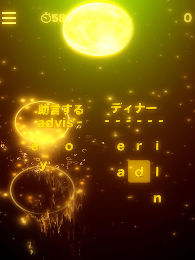 HAMARU English vocabulary study game 10.8.4 screenshots 15