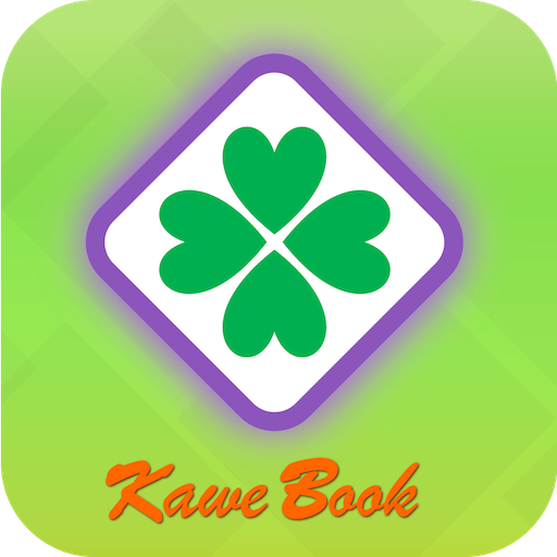 KaweBook อ่าน-เขียน นิยายออนไลน์ ฟรี! จำนวนมาก
