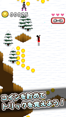 スノーボードでコインのおすすめ画像2