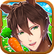 My Horse Prince - Androidアプリ