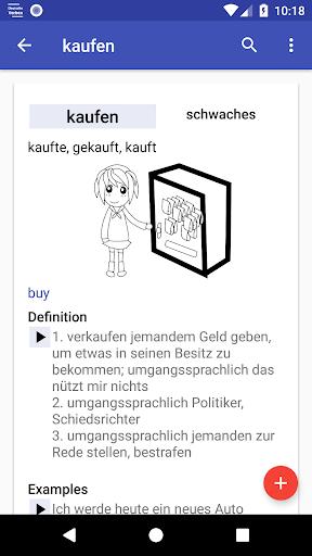 Deutsche Verben screenshots 2